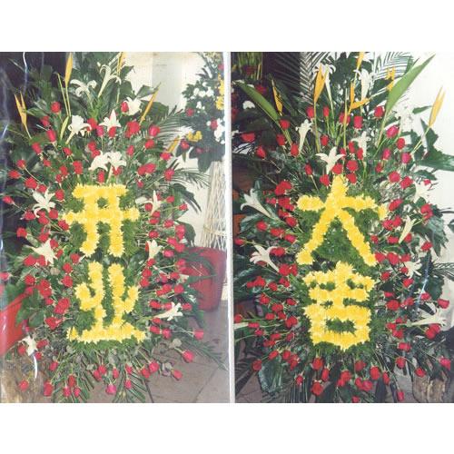 开业花篮/开业大吉-订花人鲜花