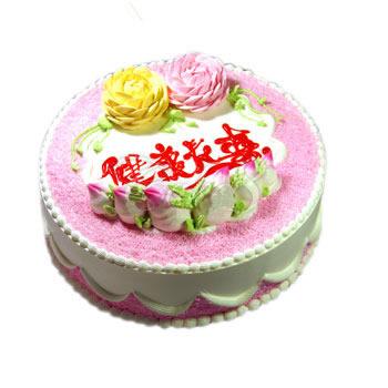 祝寿蛋糕/福如东海(8寸)