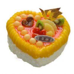 水果蛋糕/�矍楹Q�(8寸)