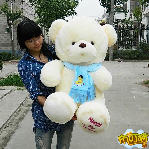 63cm围巾熊/生日礼物-订花人鲜花
