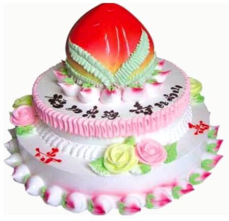 祝寿蛋糕/幸福到老-订花人鲜花