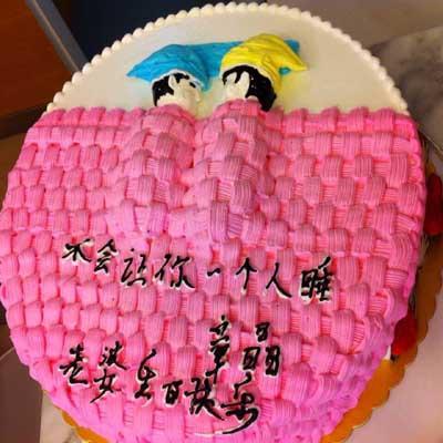 鲜奶蛋糕/不让你一个睡-订花人鲜花