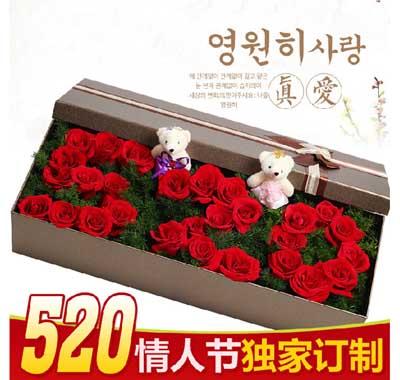 �Y盒/33枝�t玫瑰全部